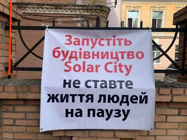 Будівництво ЖК Укрбуду поставили на паузу до 17 серпня,- ЗМІ - фото 3