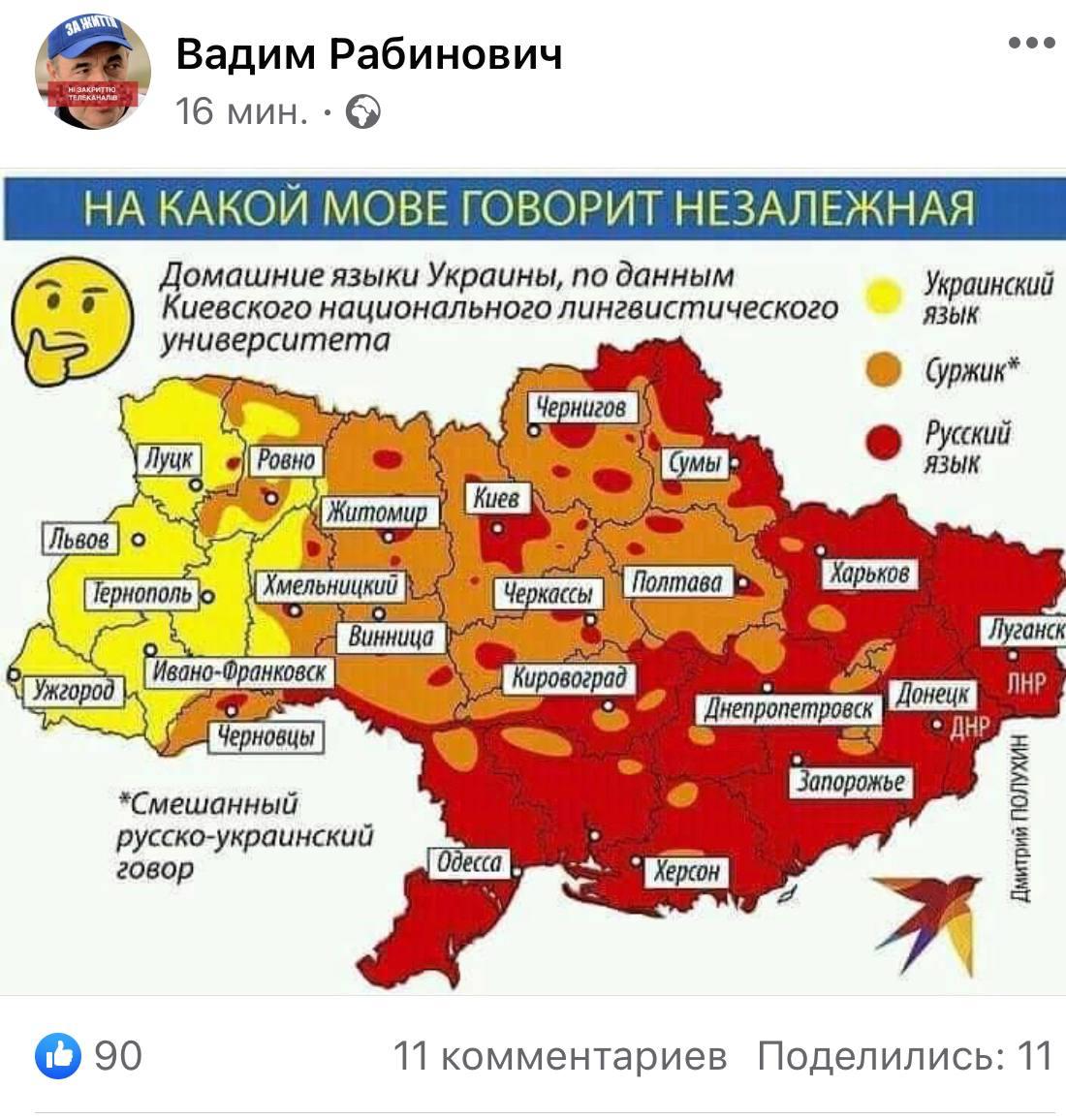 Нардеп Рабинович попал в очередной скандал, за который может сесть в тюрьму  - фото 2