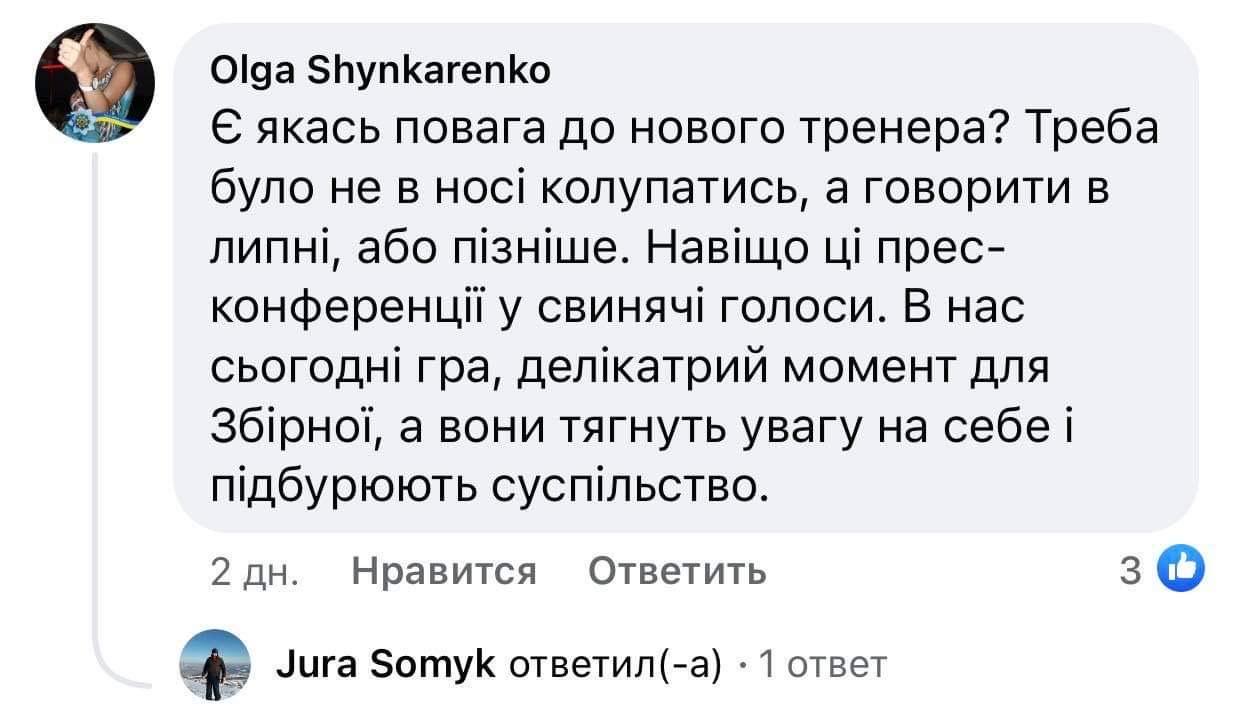 «До Евро говорил о работе в клубе, а после Евро клуба не оказалось»: как украинцы реагируют на заявление Шевченко - фото 8