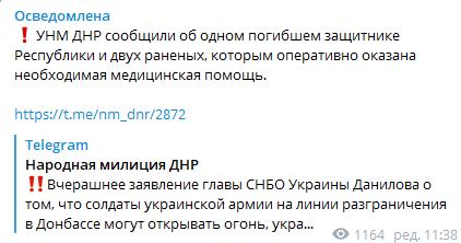 Загострення ситуації на Донбасі: в ЗСУ назвали причину - фото 2