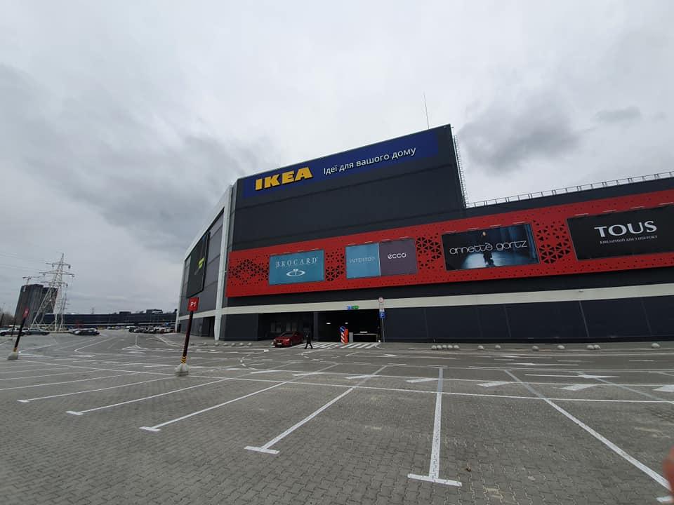 IKEA открывает первый магазин в Киеве: появились фото  - фото 4