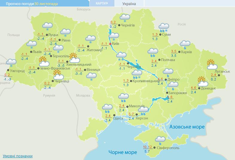 Прогноз погоди на наступний робочий тиждень: місцями сильний мороз з різким потеплінням з четверга - фото 2