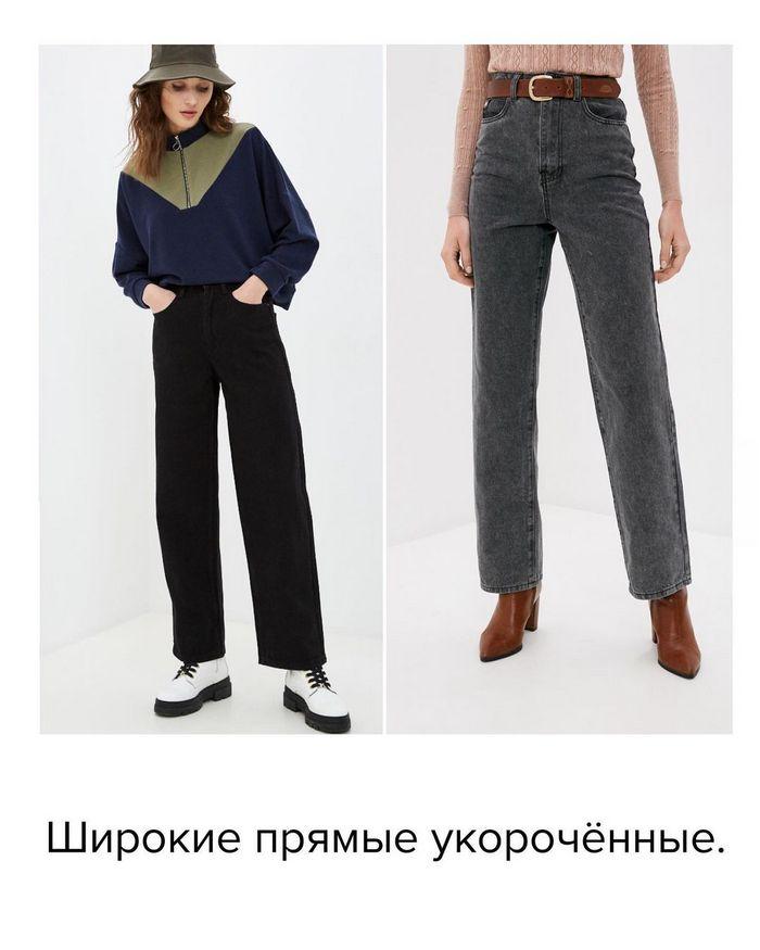 Какие джинсы будут в моде этим летом (ФОТО) - фото 4
