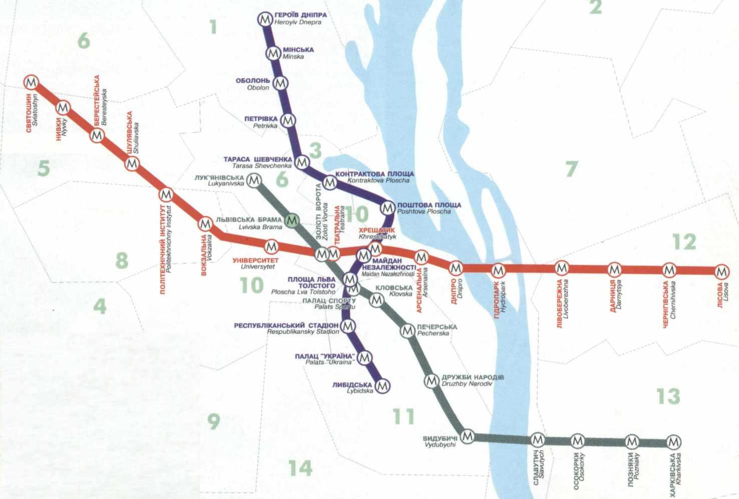 Есть метро на Троещину: как бы могла выглядеть киевская подземка в СССР (ФОТО)  - фото 6