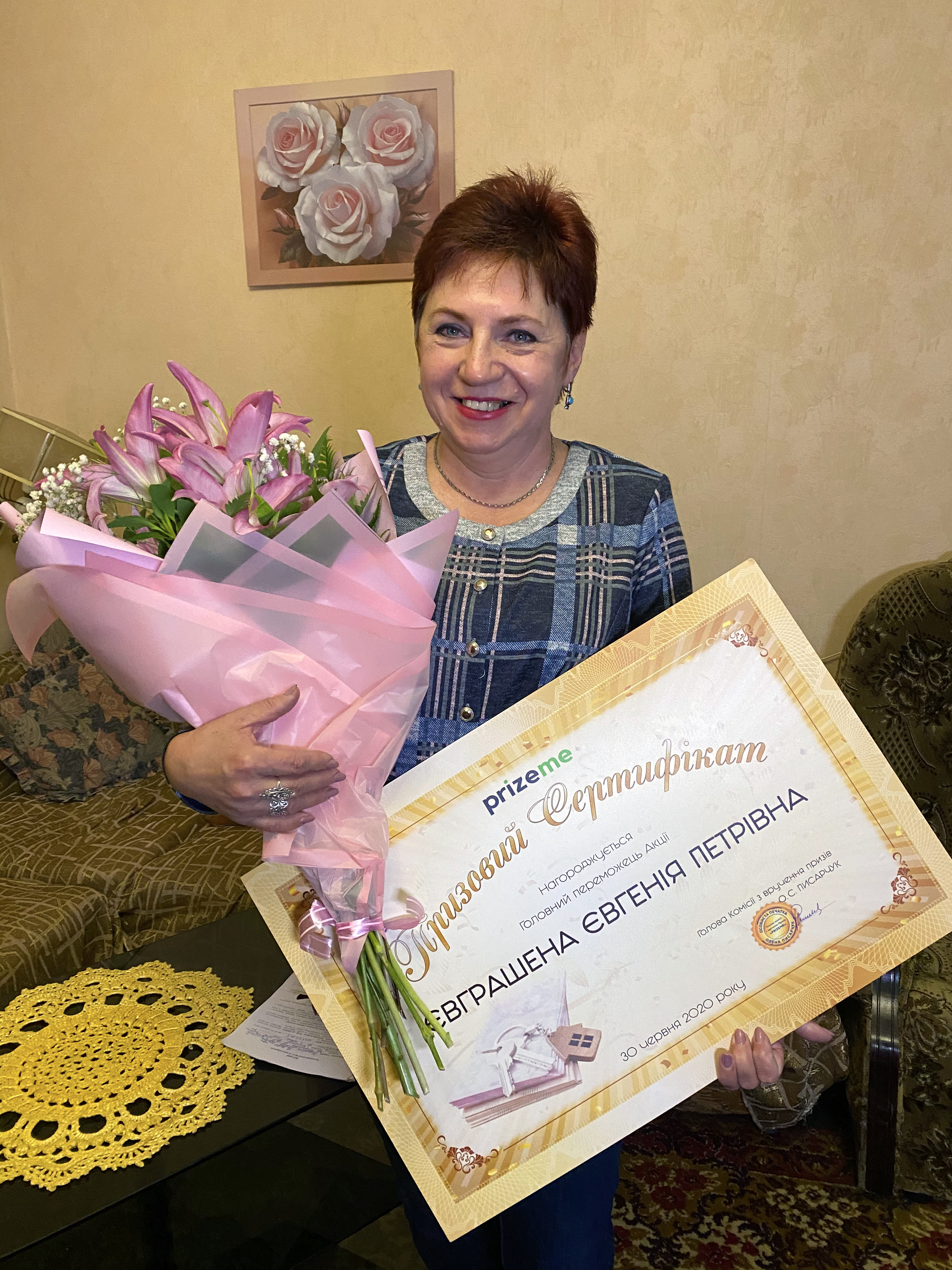 Неожиданные призы – самые радостные: «Прайзми» встретилась с новой победительницей - фото 2