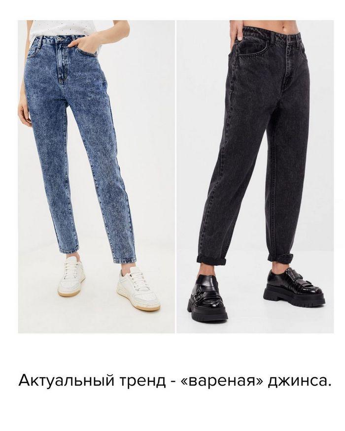 Какие джинсы будут в моде этим летом (ФОТО) - фото 6