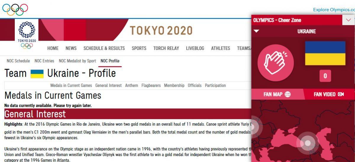 Почему на официальном сайте Олимпиады Крым отделили от Украины границей (ФОТО) - фото 2