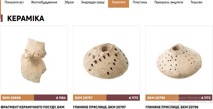 Трипольская культура: где можно посмотреть онлайн-базу артефактов - фото 5