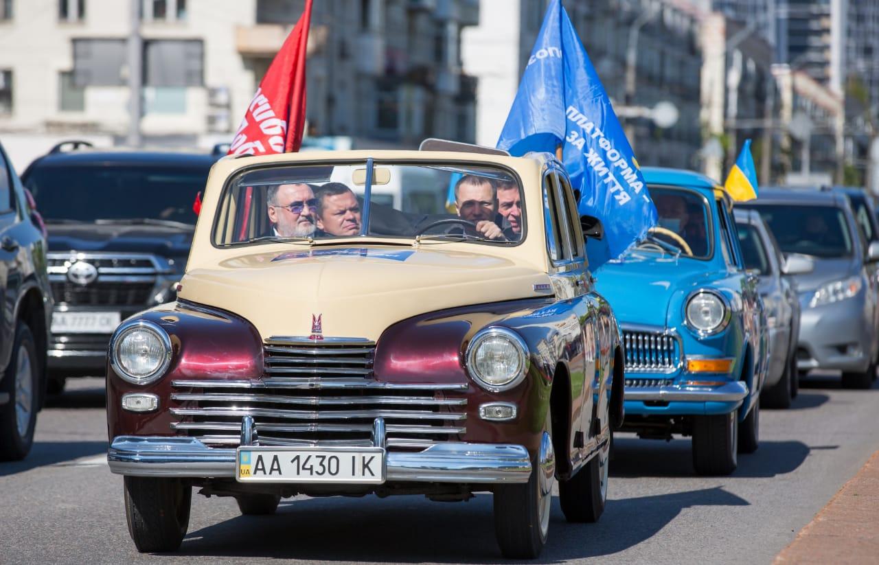 ОПЗЖ организовала автопробег в честь Дня Победы (Фото) - фото 5