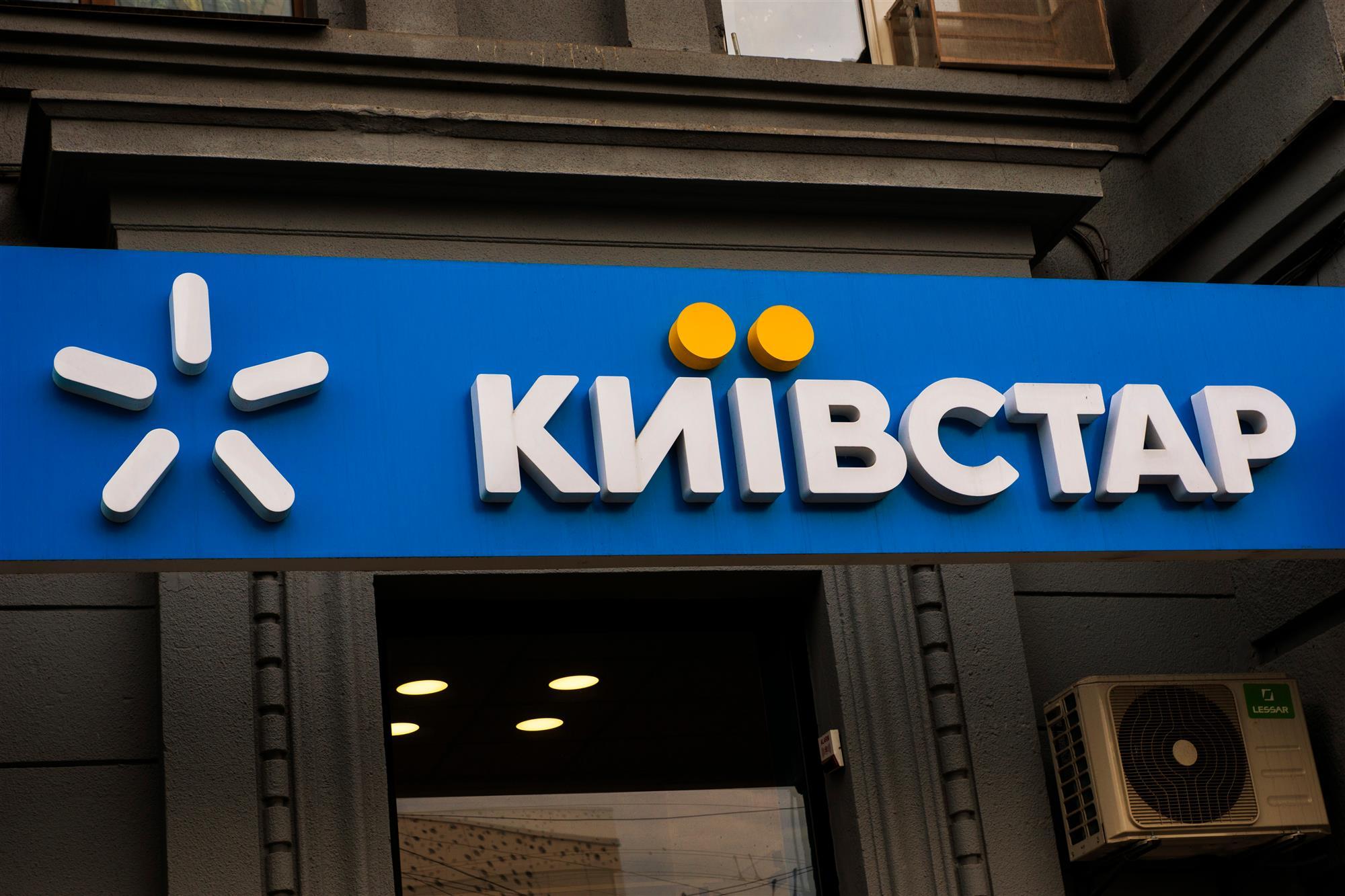 """Самый дешевый тариф """"Киевстар"""" для пенсионеров - фото 3"""