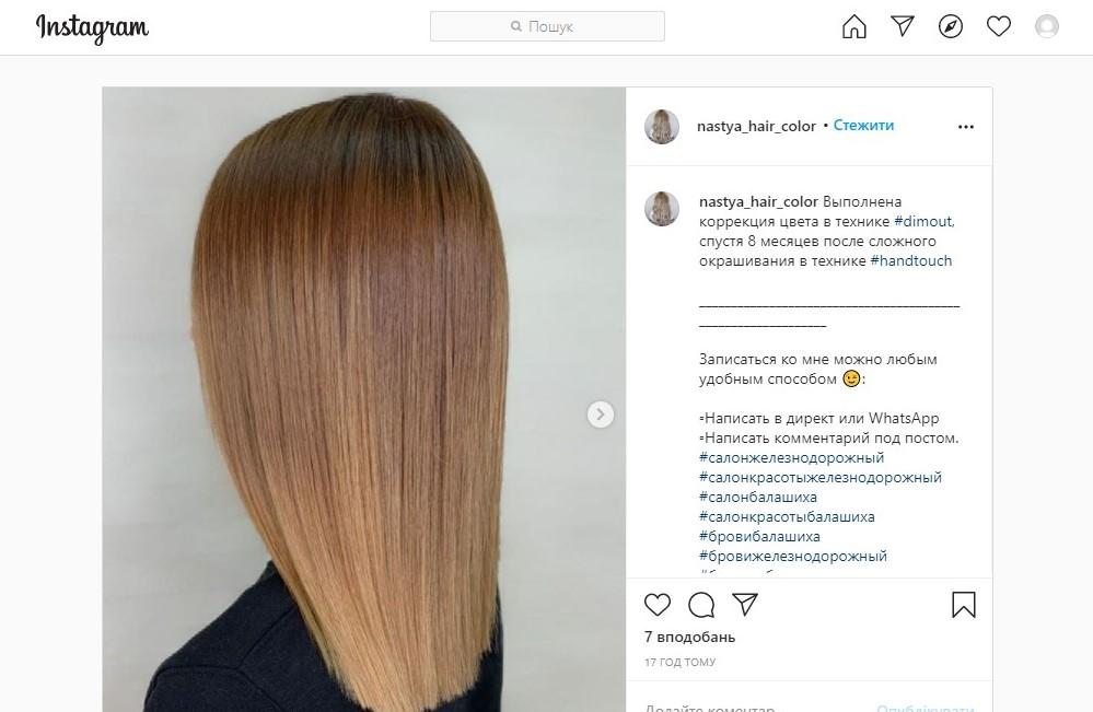 Как модно покрасить волосы этой осенью: колористы назвали модный оттенок этого сезона  - фото 6