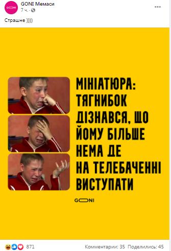 Гроб, Дубинский и Медведчук: соцсети бурно реагируют на решение о блокировке каналов (ФОТО) - фото 9