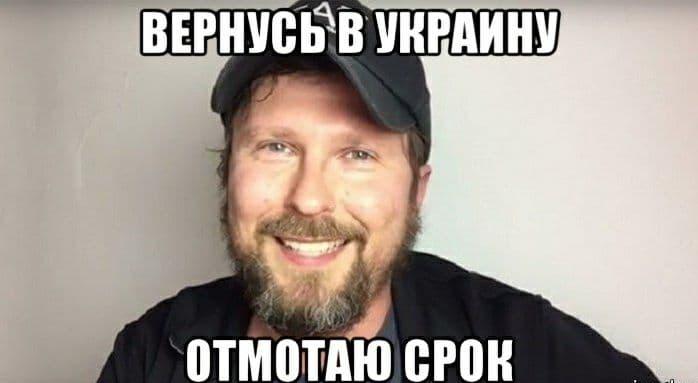 Анатолію Шарію повідомили про підозру в СБУ: подробиці та реакція (ФОТО, ВІДЕО) - фото 4