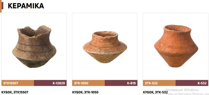 Трипольская культура: где можно посмотреть онлайн-базу артефактов - фото 4
