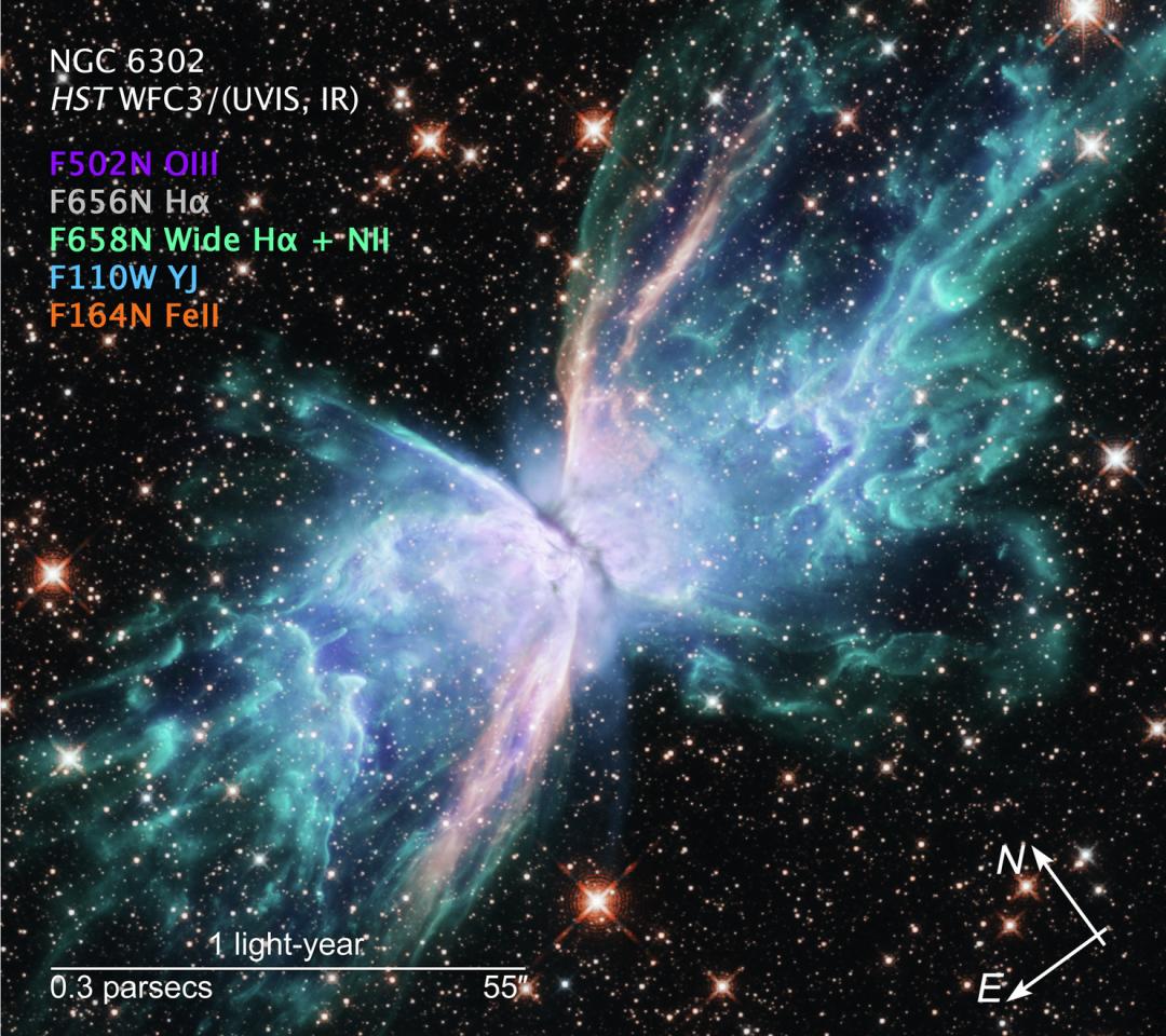 Телескоп NASA сделал невероятные снимки небесных тел - фото 2