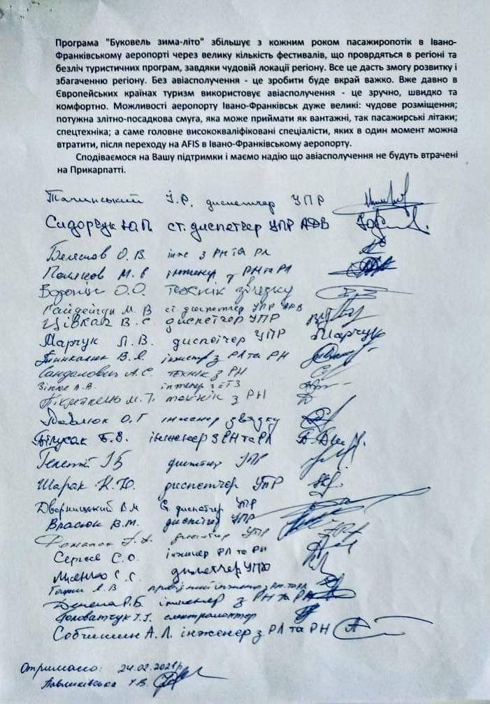 """Руководитель """"Украэроруха"""" решил заблокировать международное авиасообщение с Буковелем  - фото 3"""