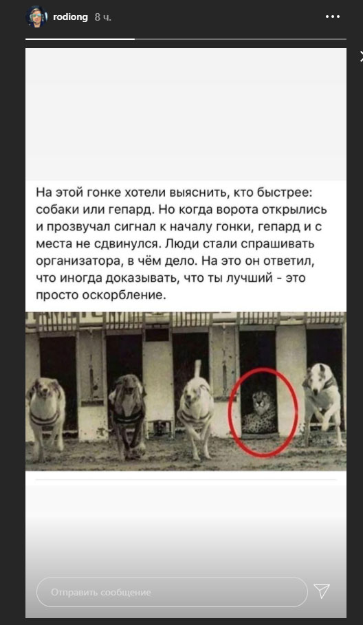 Сын Кернеса рассказал, почему харьковский мэр не появляется на публике - фото 2