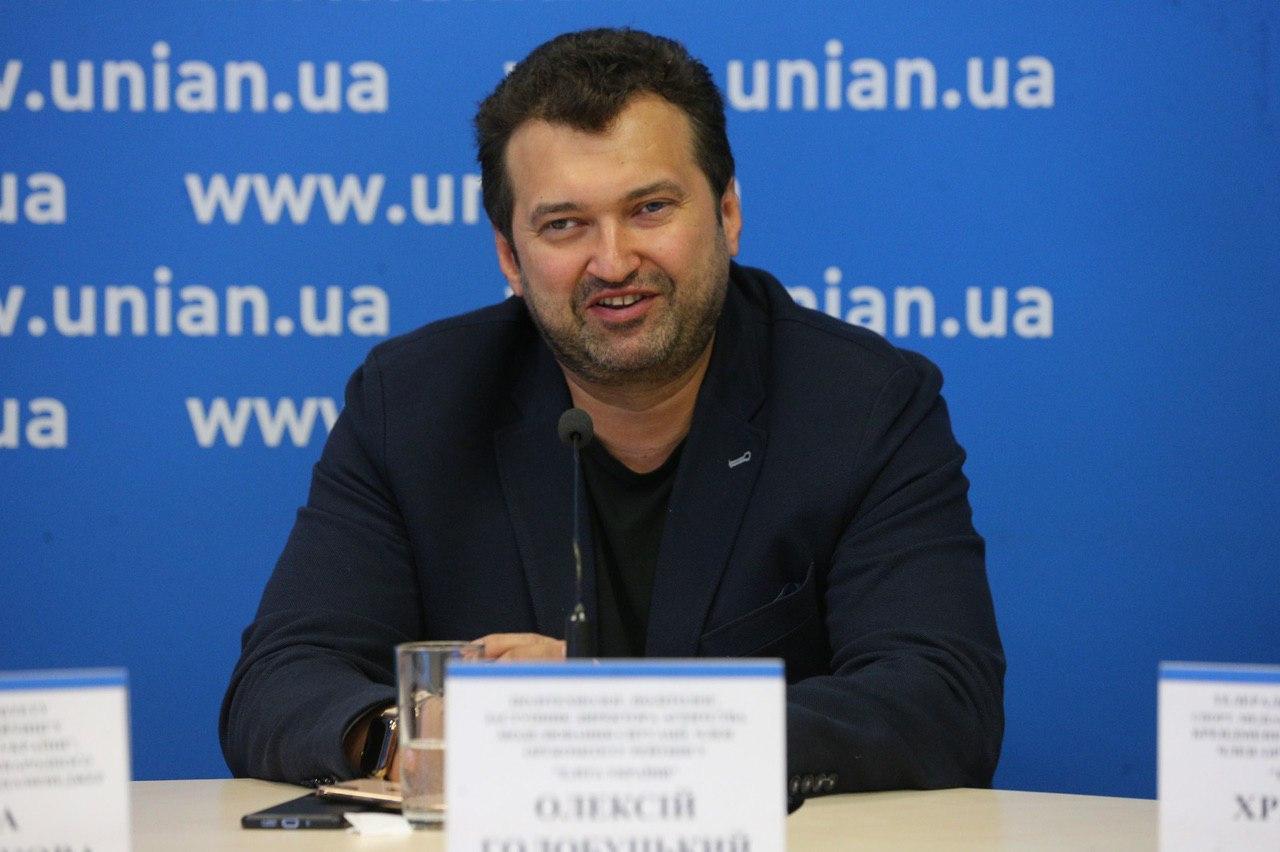 Національний рейтинг впливовості «Еліта України»: організатори проекту розповіли, як пройде голосування  - фото 4