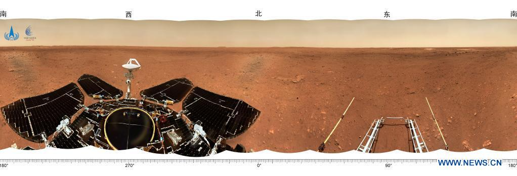 """""""Космическое селфи"""": китайский ровер сделал новые фото с Марса - фото 4"""