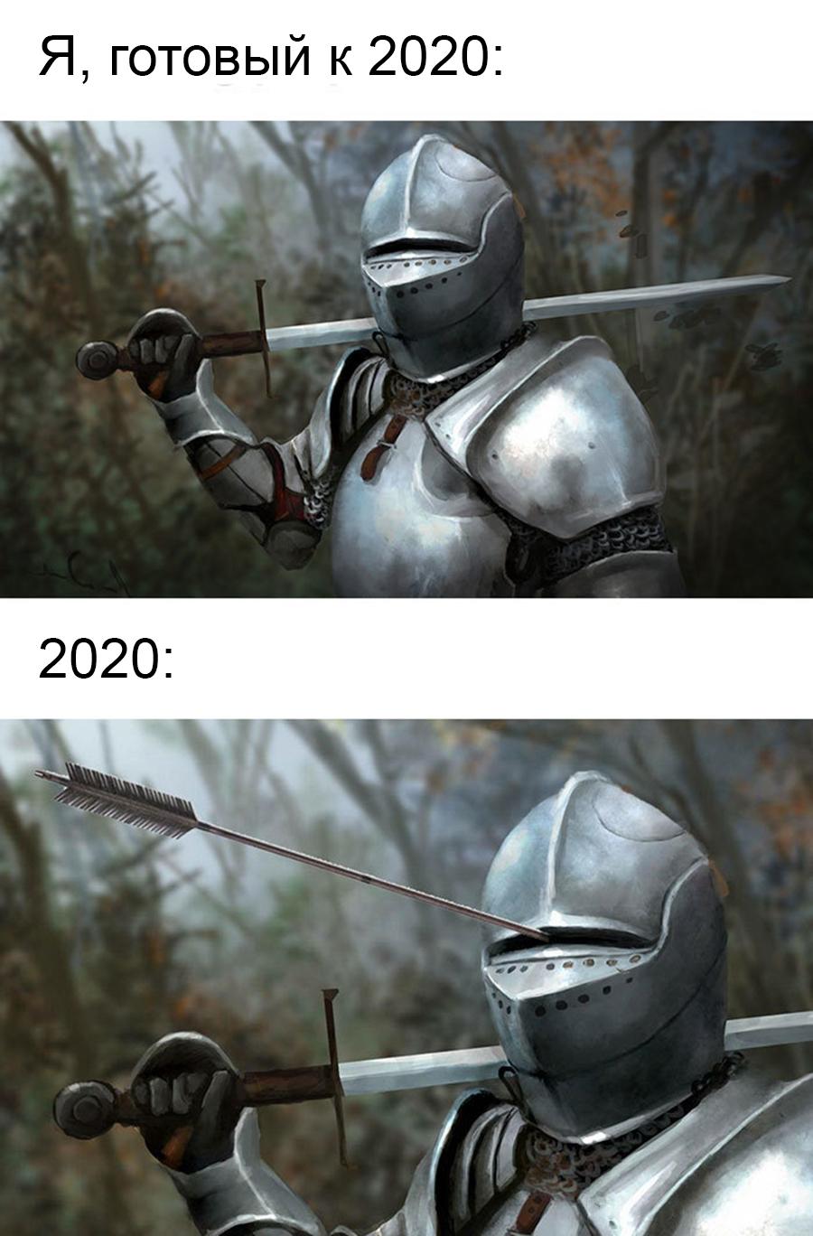 Лучшие мемы уходящего 2020 года - а напоследок улыбнитесь - фото 2