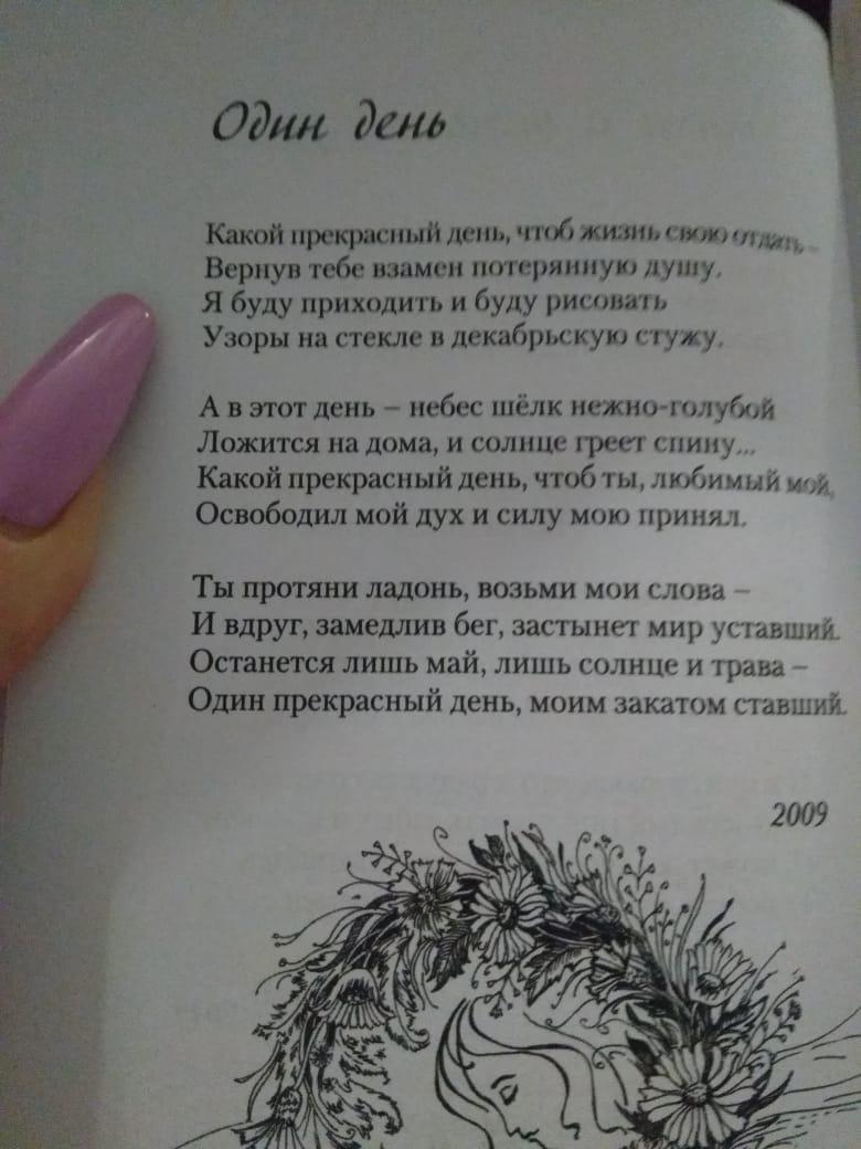 """Українська """"Барбі"""" померла за загадкових обставин - фото 2"""