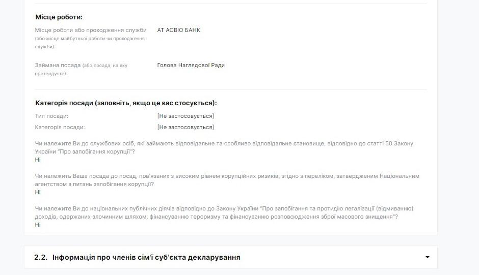 Нардеп Киеврады Роман Ярошенко имеет незадекларированную землю, оффшоры и миллионы кэша - СМИ - фото 6
