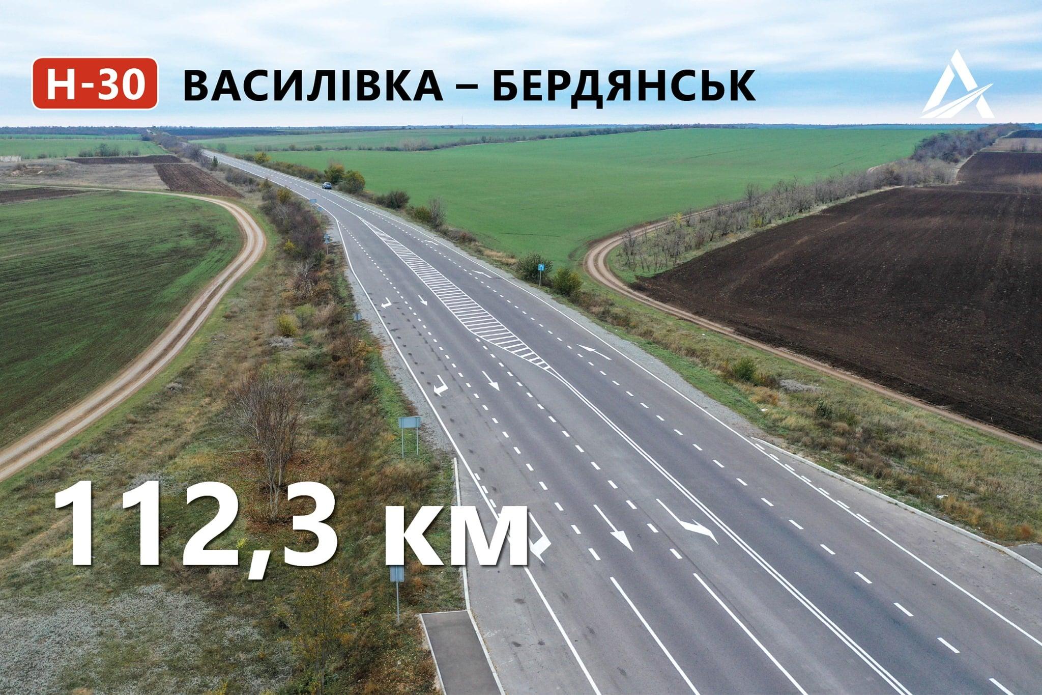 Фото ТОП-5 дорог Украины, которым в этом году реально повезло - фото 3
