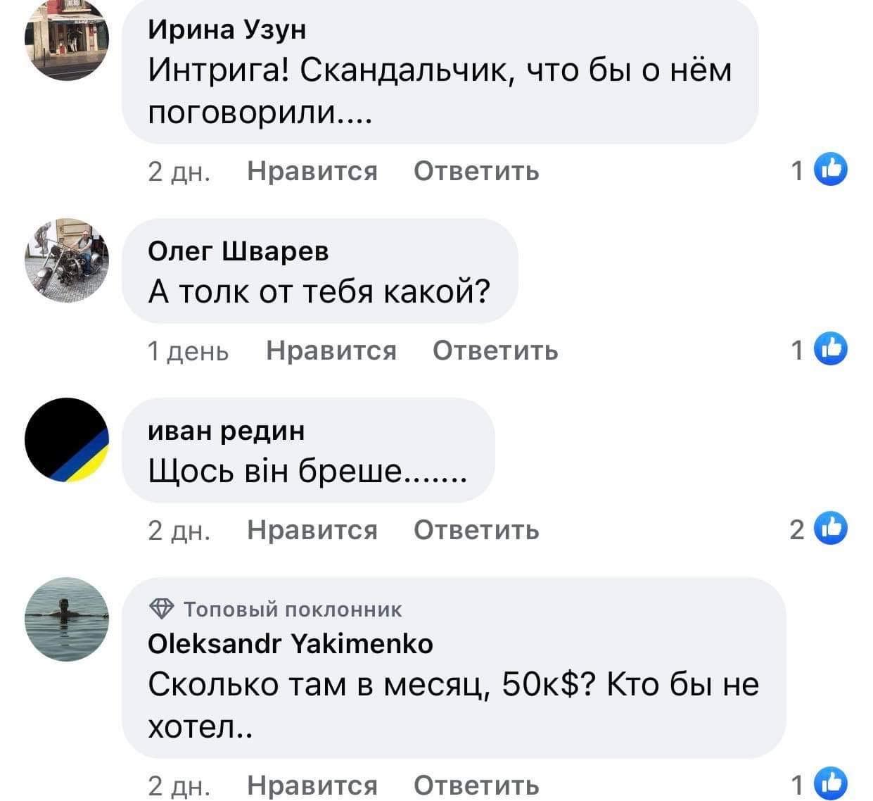 «До Евро говорил о работе в клубе, а после Евро клуба не оказалось»: как украинцы реагируют на заявление Шевченко - фото 7