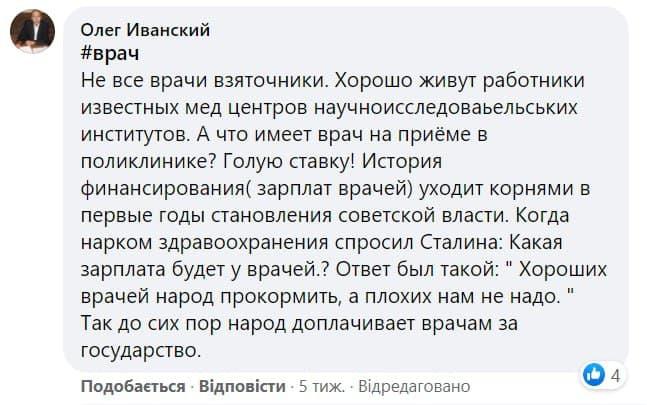 Год в министерском кресле: пять достижений и провалов Максима Степанова - фото 5