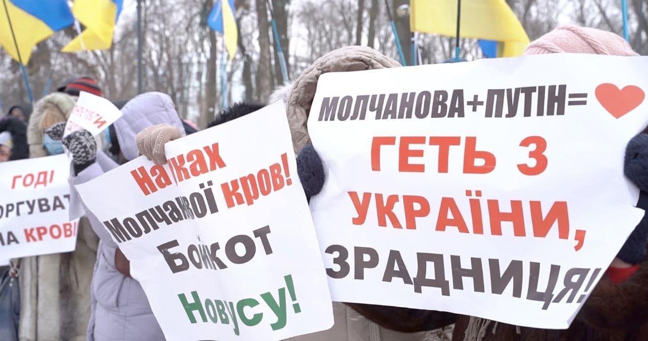 Под Верховной Радой митинговали против сети Novus  - фото 3