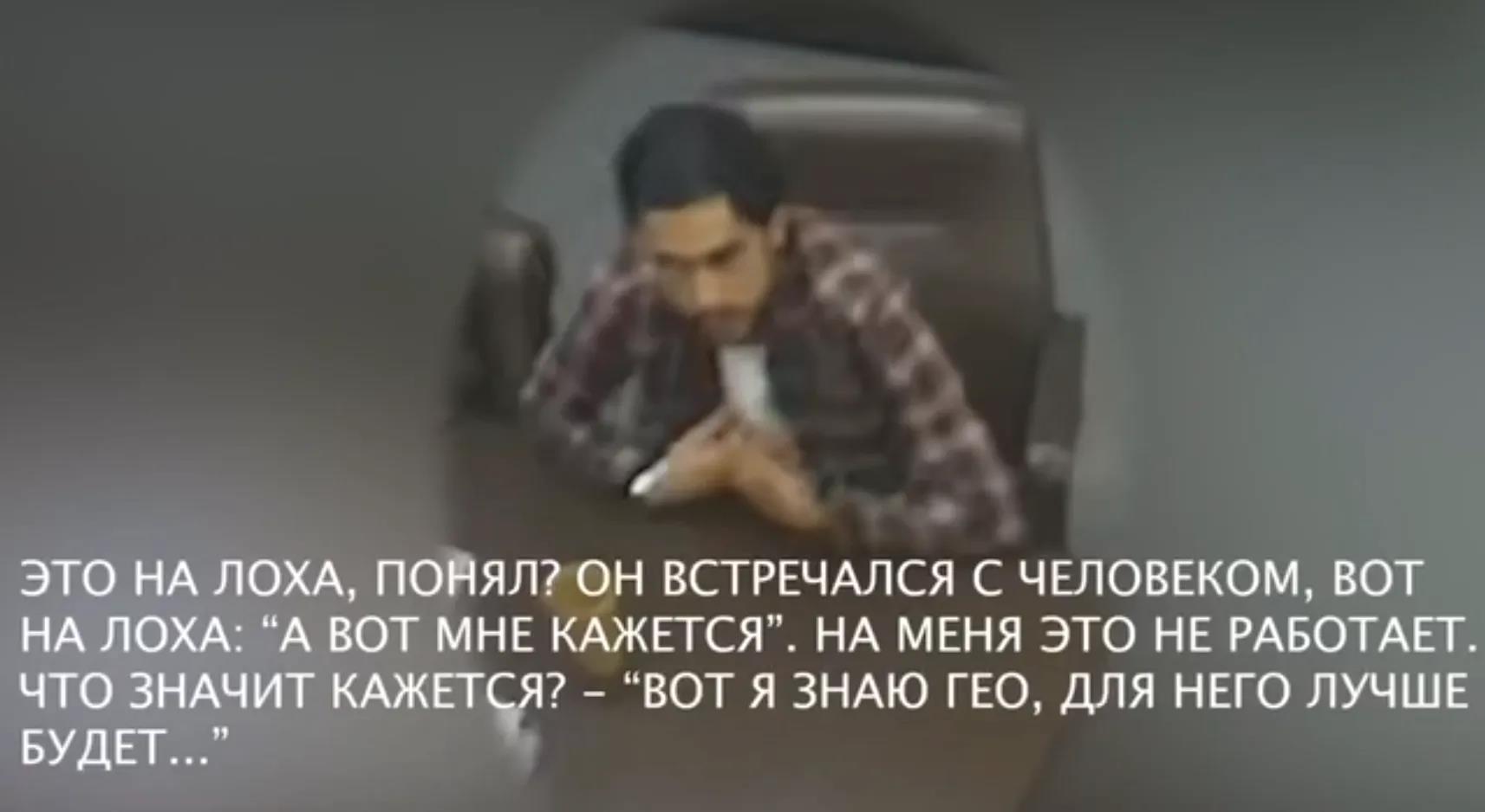 Гео Лерос мог получить $10 тысяч за информатаку на депутата Киеврады, - СМИ - фото 3