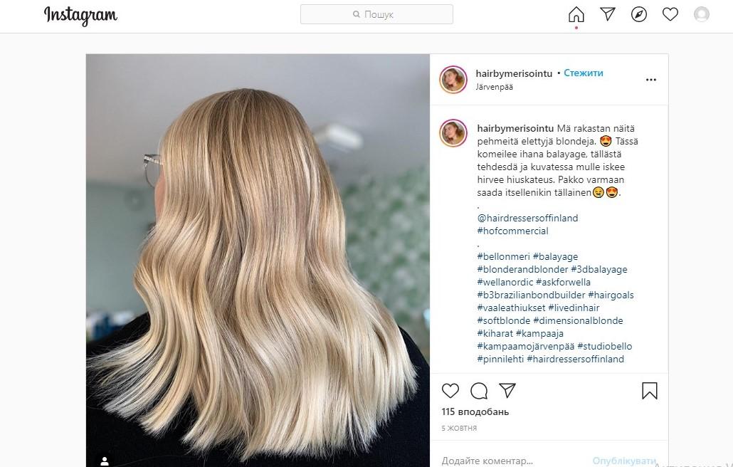 Как модно покрасить волосы этой осенью: колористы назвали модный оттенок этого сезона  - фото 3