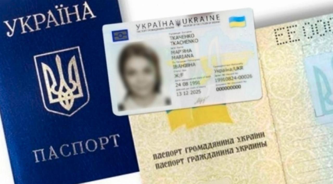 Что делать, если потерял паспорт - фото 4