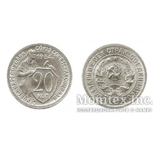 Монети із СРСР готові купувати за сотні тисяч гривень: які та як виглядають - фото 2