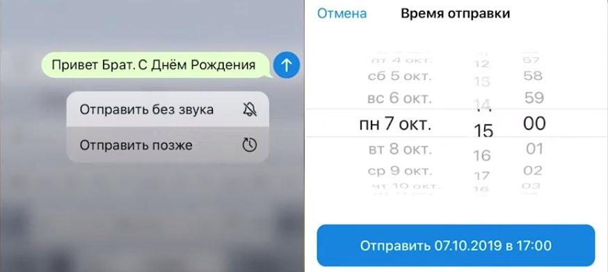 Скрытые возможности Telegram, о которых должен знать каждый  - фото 4