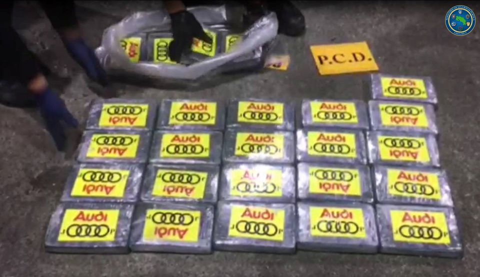 Как выглядят 4 тонны кокаина: в Коста-Рике изъяли огромную партию наркотиков (ФОТО) - фото 3