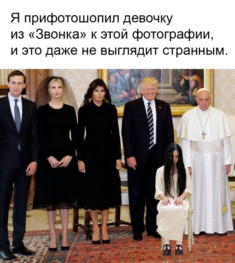 Лучшие мемы уходящего 2020 года - а напоследок улыбнитесь - фото 10
