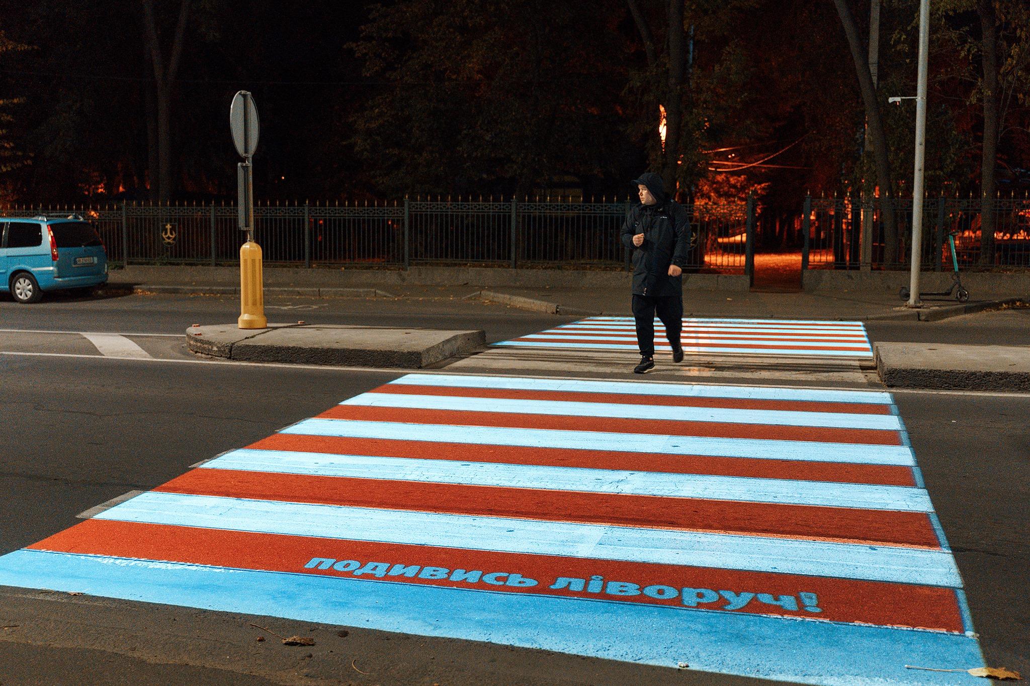 Как выглядит проекционный пешеходный переход и где в Украине есть такой - фото 3