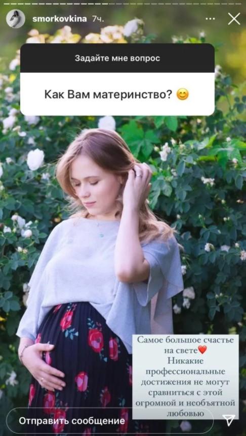 """Звезда """"Сватов"""" впервые показала, какой была во время беременности  - фото 3"""