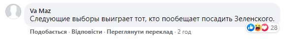 Дубинский предложил тему для первого референдума - фото 14