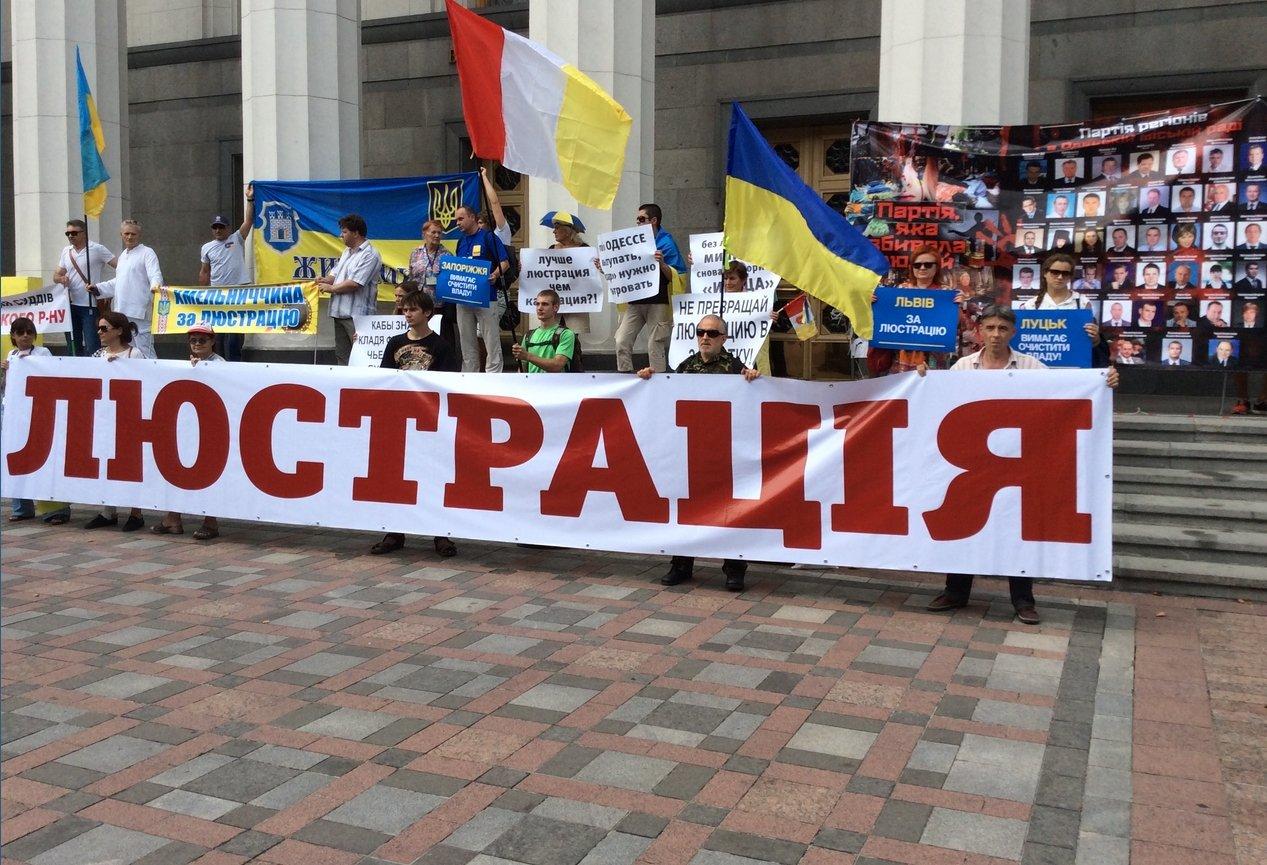 Зеленский потребовал люстрации Порошенко ичленов его команды