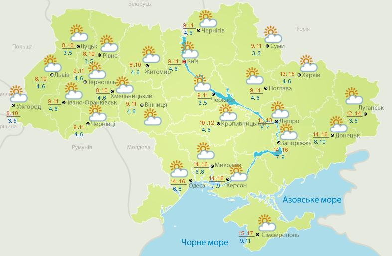 Холодный прогноз: когда ждать первых заморозков в Украине - фото 2